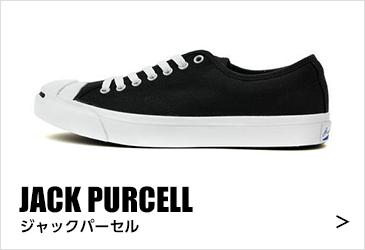 JACK PURCELLジャックパーセル