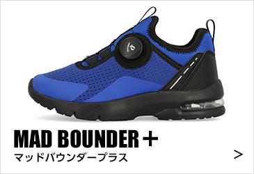MAD BOUNDER+ マッドバウンダープラス