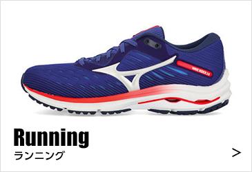 Running ランニング