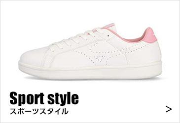 Sport style スポーツスタイル