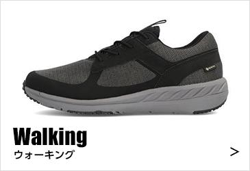 Walking ウォーキング