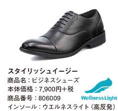 https://www.g-foot.jp/products/615902480600910