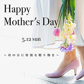 Happy mother's day 5.12