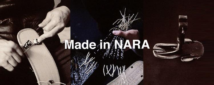 Made in NARA