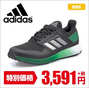 adidas アディダス ADIDASFAITO RC K キッズスニーカー(アディダスファイトRCK) G27388 コアブラック/シルバーメット/ボールドグリーン