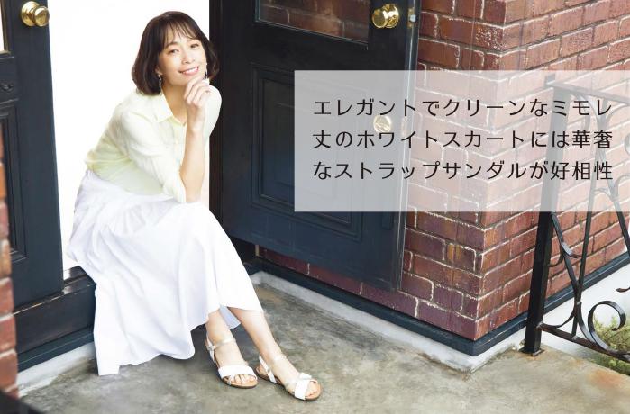 エレガントでクリーンなミモレ丈のホワイトスカートには華奢なストラップサンダルが好相性