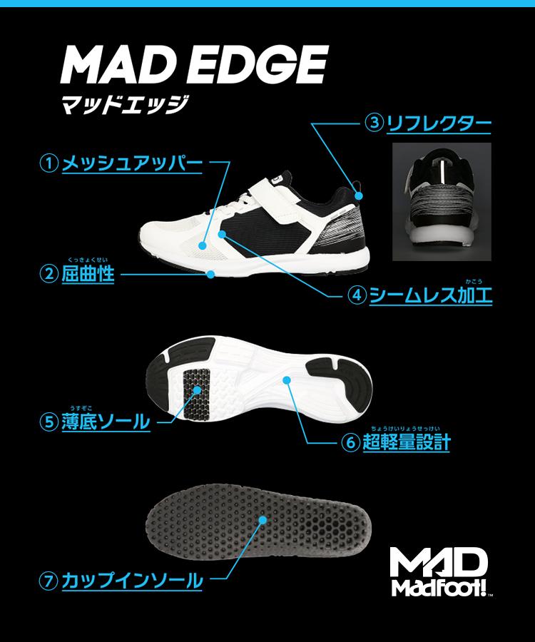 MAD EDGE(マッドエッジ)