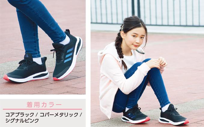 adidas FORTARUN K FY7240
