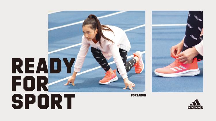 adidas RAEDY FOR SPORT FORTARUN