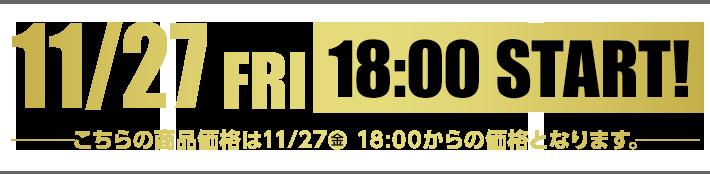 11/27FRI 18:00 START こちらの商品価格は11/27(金)18:00からの価格となります。