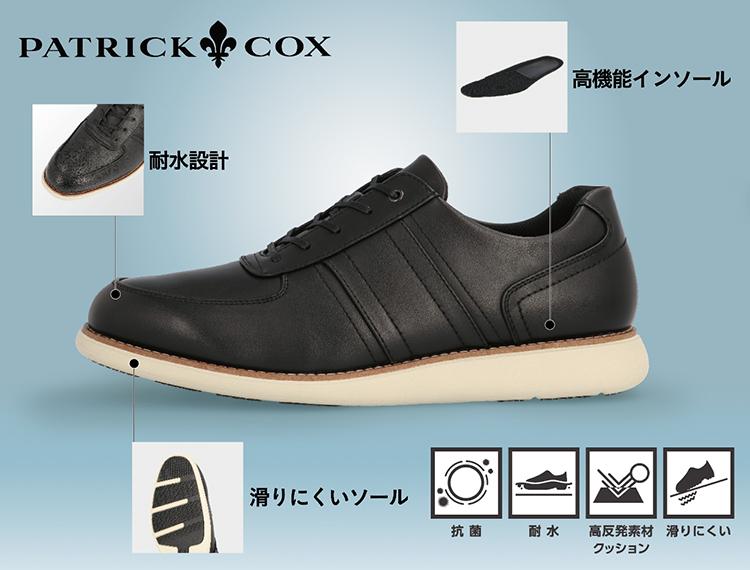 PATRICK COX パトリックコックス【耐水】トラッドカジュアルシューズ