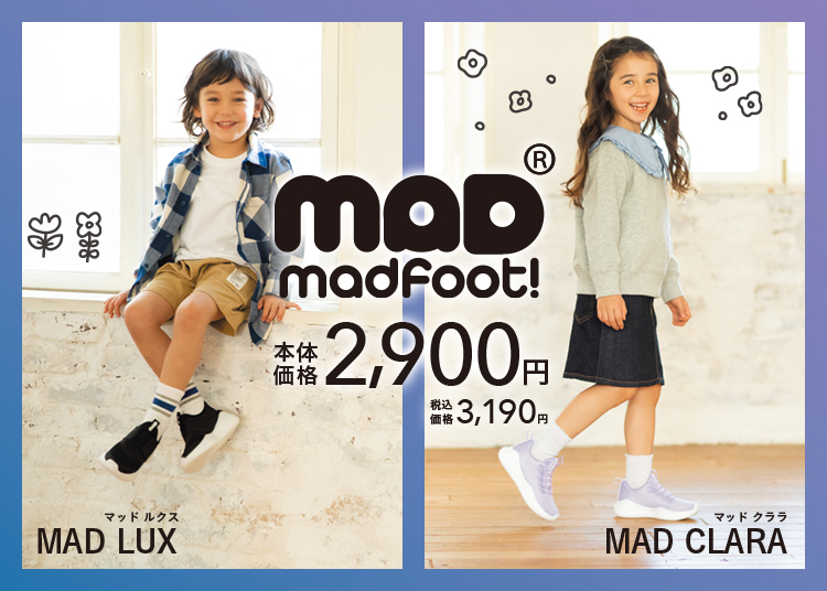 Madfoot! MAD LUX/CLARA マッドフット マッドルクス/クララ