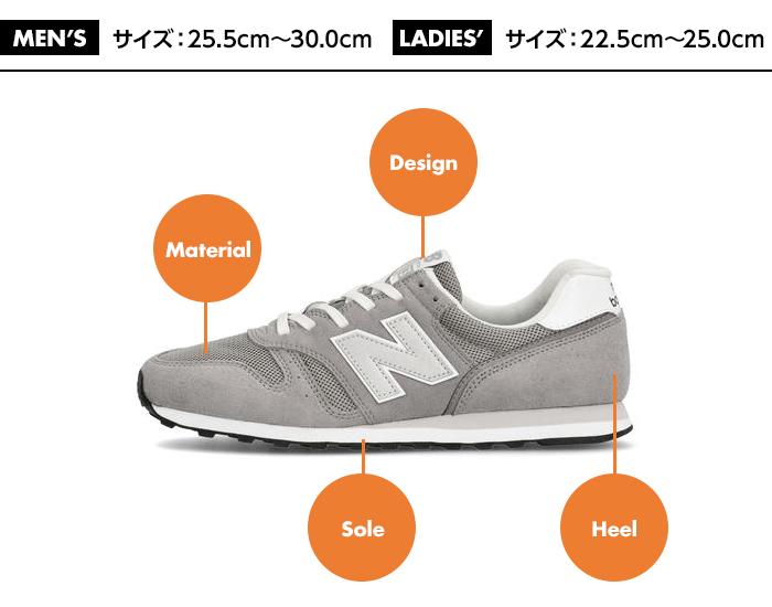 MEN'S サイズ:25.5cm~29.0cm / LADIES' サイズ:22.5cm~25.0cm