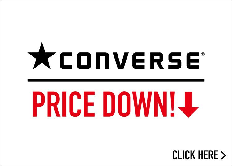 CONVERSE PRICE DOWN!