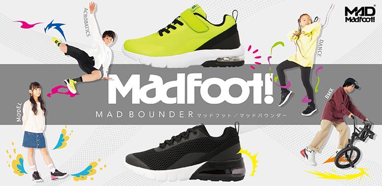 Madfoot! MAD BOUNDER マッドフット/マッドバウンダー