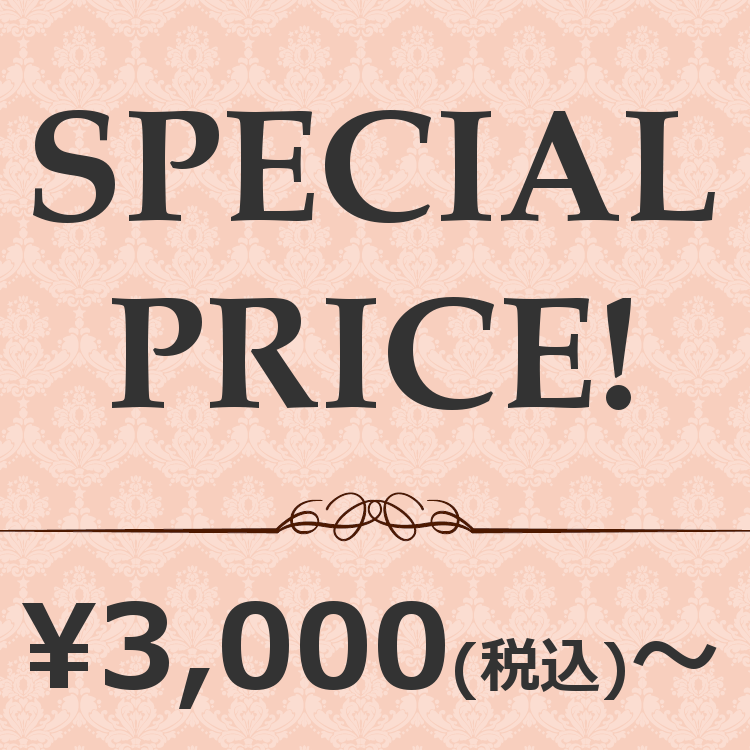 SPECIAL PRICE!フェミニンカフェ
