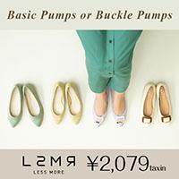 LSMR レスモア ベーシックパンプス&バックルパンプス
