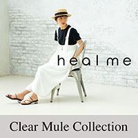heal me(ヒールミー)足を包む透明感が今っぽい クリアミュールサンダル