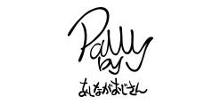 Pally byあしながおじさん