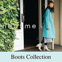 heal me Boots Colleciton