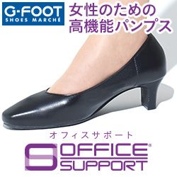 G-FOOT shoes marche OFFICE SUPPORT