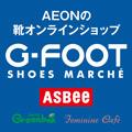 G-FOOT shoes marche ショップロゴ