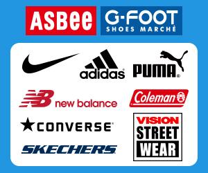 AEONの靴【G-FOOT shoes marche(ジーフットシューズマルシェ)】
